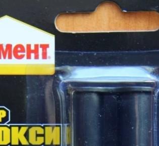 Известный эпоксидный клей марки Момент и его разновидности