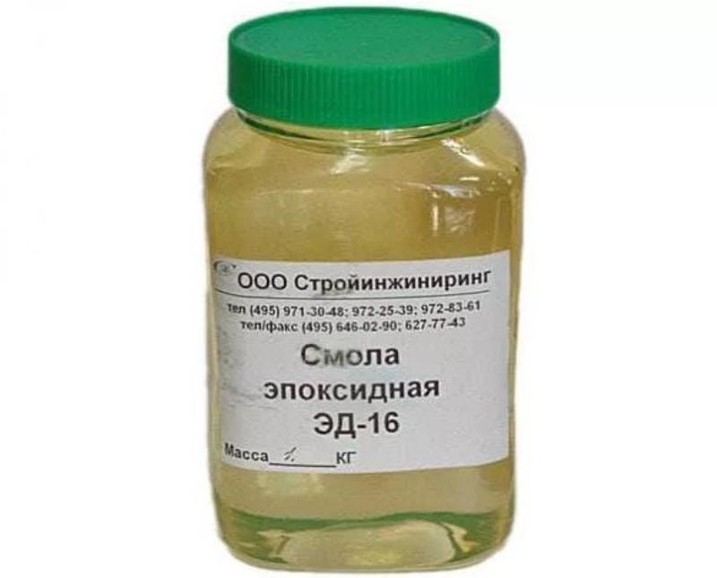 Материал ЭД-16