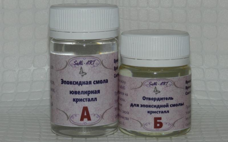 Полимер в упаковке