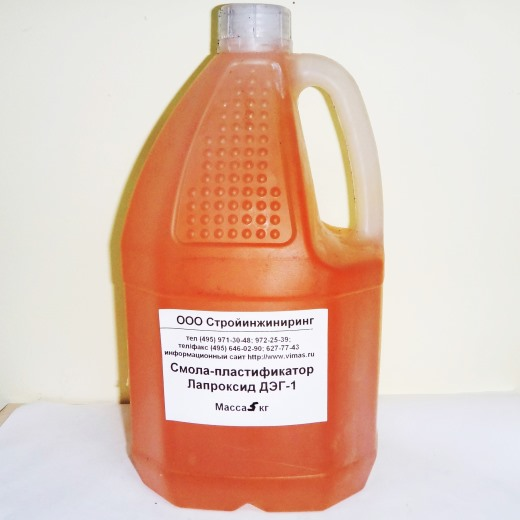 Пластификатор ДЭГ-1