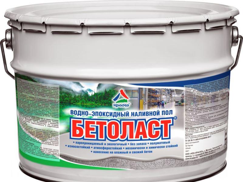 Бетоласт полимер