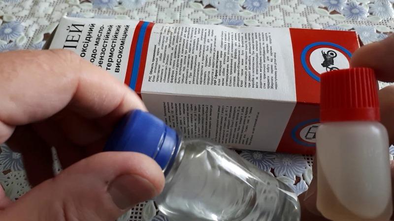 Упаковка с двумя пузырьками