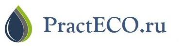 Логотип ПрактЭко